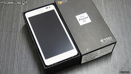 mobile01-e1246adc7a944e7a41189052748ea1d4