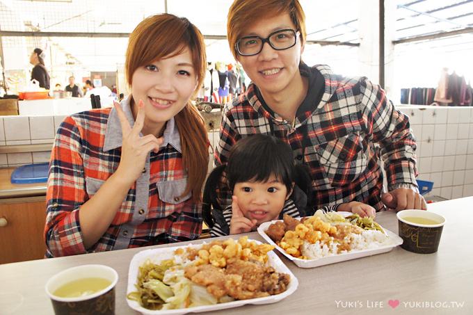 [台南美食]*西港菜市場‧西品便當經濟蝦仁焢肉飯 ~ 在地人情味排隊美食 ^^b