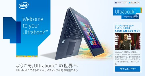 Welcome to your Ultrabook
