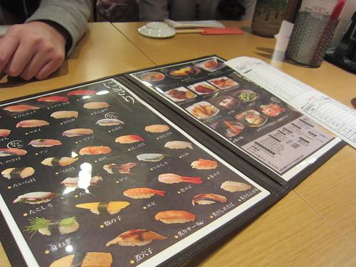 職人が握るすし食べ放題 西新宿すしアカデミー