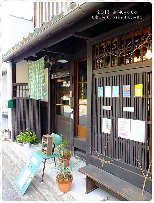 喫茶yusurago (2).jpg