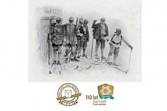 Distanční jízda patnáctikilometrová - historický závod o čestnou cenu Bohumila Hanče