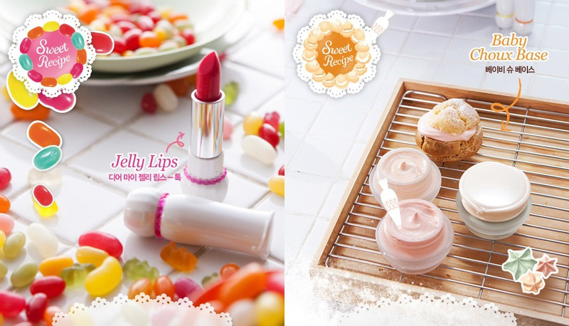 "ETUDE HOUSE ""Sweet Recipe"""