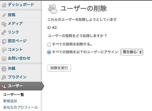 スクリーンショット 2013-02-15 21.39.55