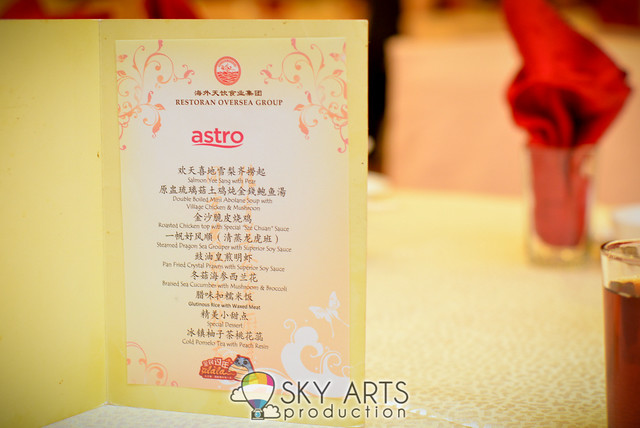 ASTRO Ulala CNY Dinner @ Oversea Restaurant Jaya One