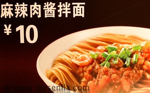 Plato de comida china expuesta en un cartel