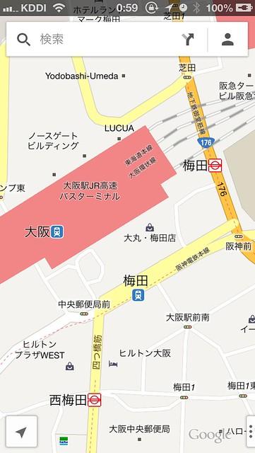 大阪Google