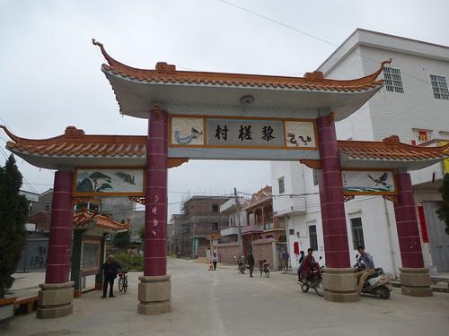 Guangdong13-Zhaoqing-Licha Cun (3)