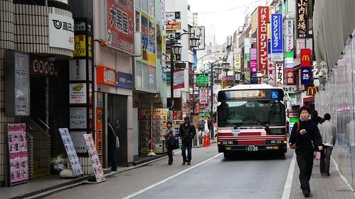 Calle en Kichijoji