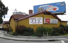 Union Chinese Restaurant
