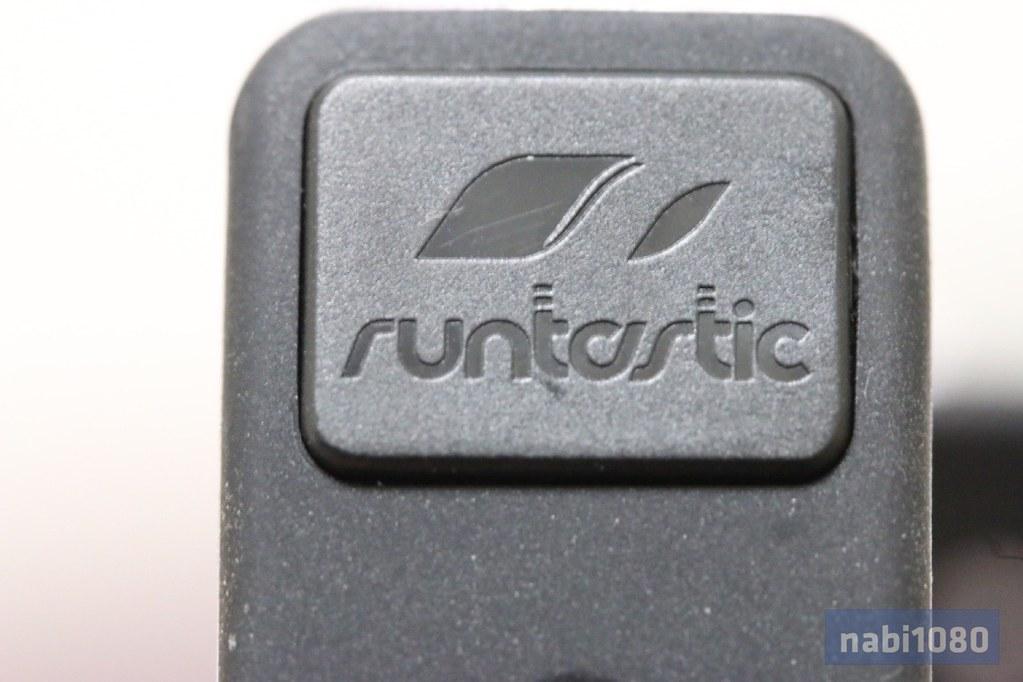 Runtastic Orbit10