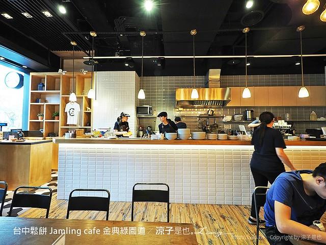台中鬆餅 Jamling cafe 金典綠園道 19