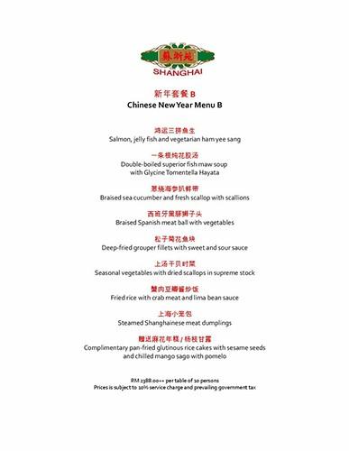 CNY 2013 -Shanghai Restaurant, JW Marriott Hotel-002