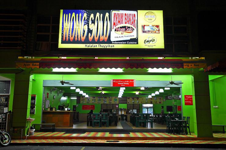 Wong-Solo-Kajang