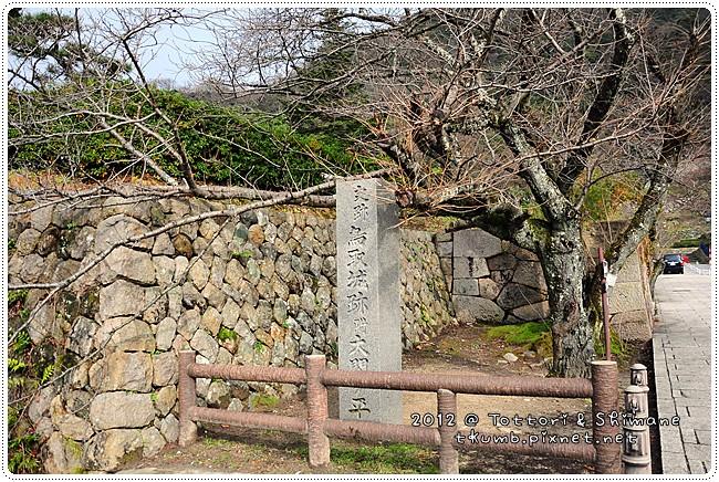 仁風閣鳥取城遺跡 (5).jpg