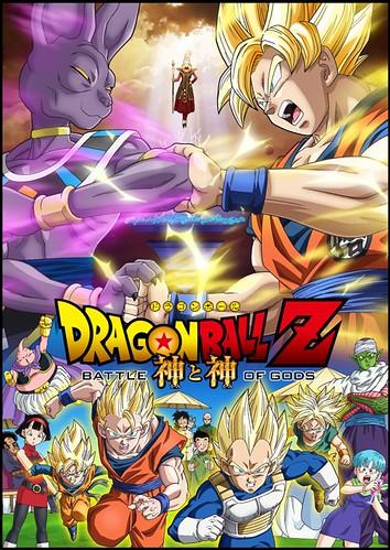 130118(2) - 劇場版《七龍珠Z 神與神 -BATTLE OF GODS-》將在3/30首映,新角色聲優人選出爐!