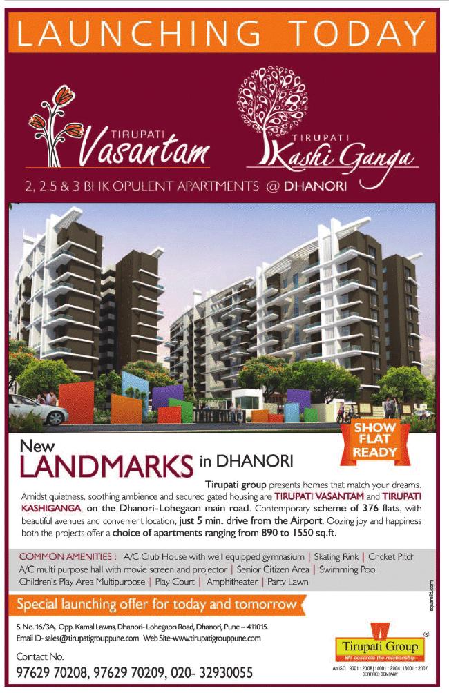 Tirupati Group's Vasantam & Kashi Ganga 2 BHK 2.5 BHK 3 BHK Flats opposite Kamla Lawns on Dhanori Lohegaon Road Dhanori 411105