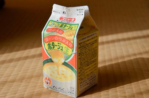 Mmmm, delicious corn milk