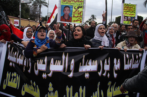 Egyptian demonstration at presidential palace on Feb. 1, 2013. Many Egyptians are calling for the resignation of President Morsi. by Pan-African News Wire File Photos