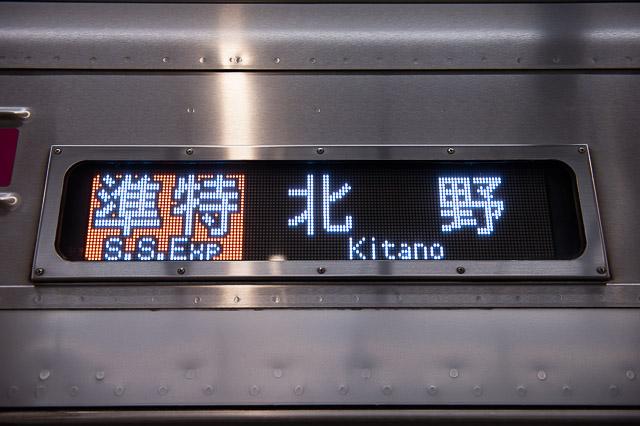 京王8000系 新LEDROM