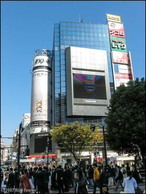 Shibuya-- 109 Building