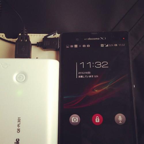 Xperia Z、データ部短絡してない普通の100均ケーブルでもモバイルバッテリーから充電できた。