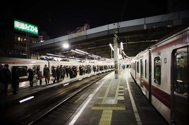 Vanishing Station