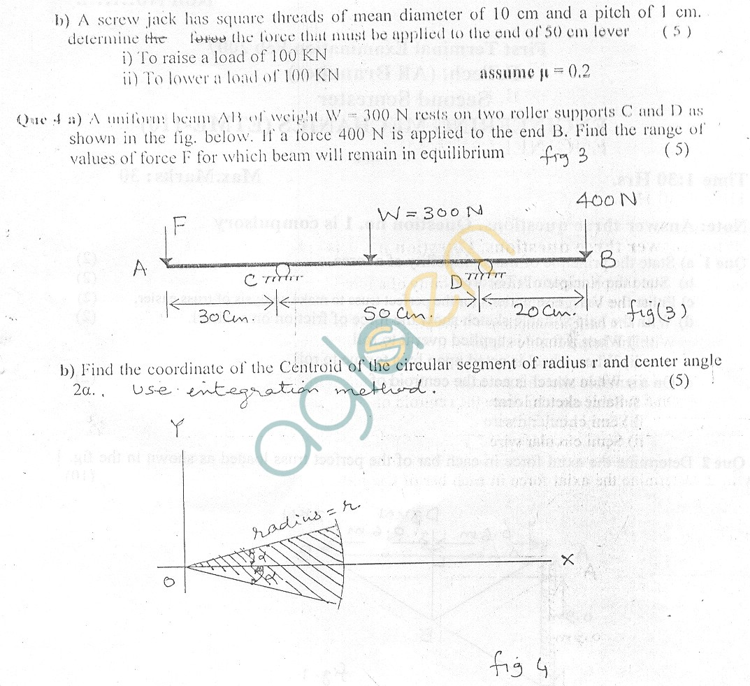 GGSIPU Question Papers Second Semester – First Term 2007 – ETME-110