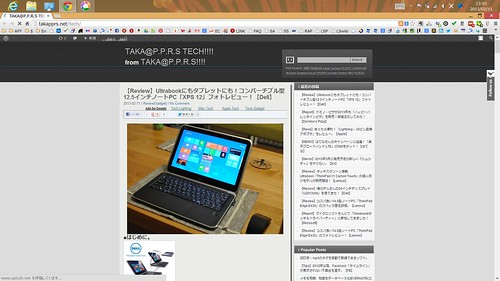 DELL XPS 12_041