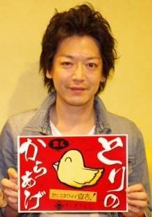 まんきゅう〔Mankyu〕 2011 ver.