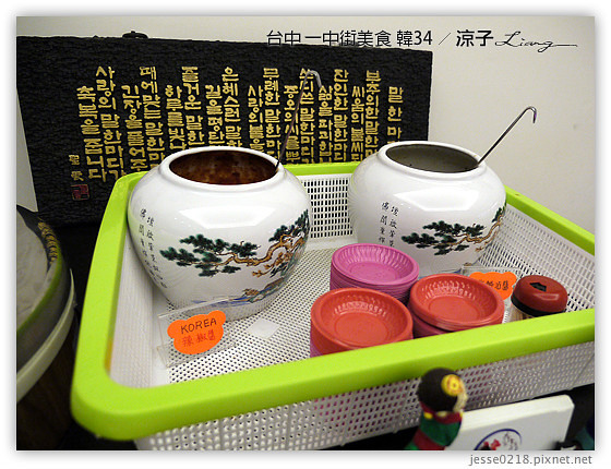 台中 一中街美食 韓34 14