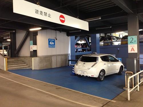 そごう横浜店パーキング館 EV充電設備