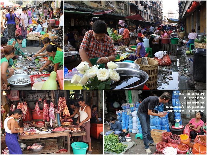 19pic Burma
