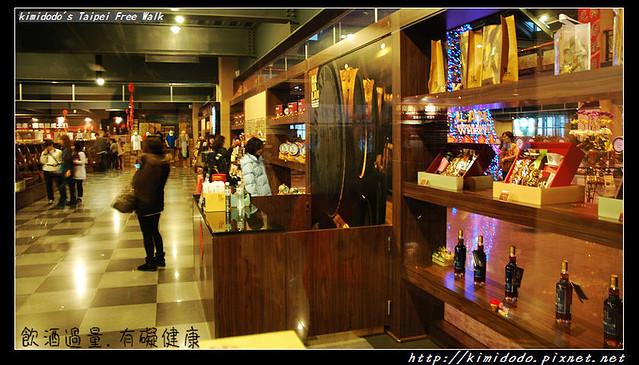金車酒廠 (9-1)