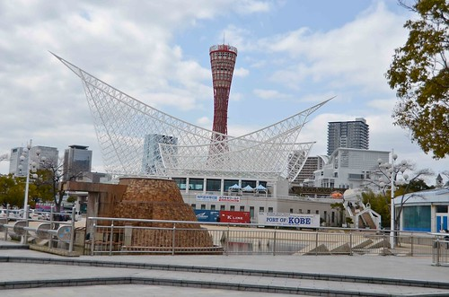 Kobe's Meriken Park