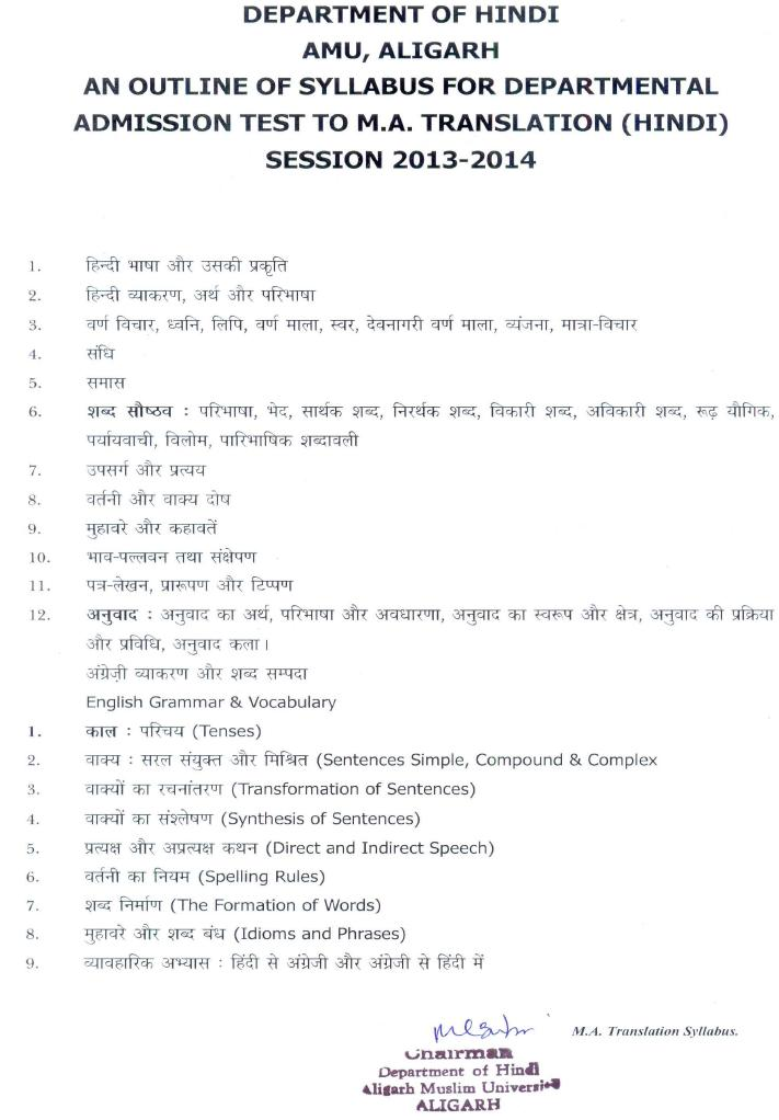 AMU Syllabus - Arts - M. A. Translation (Hindi)