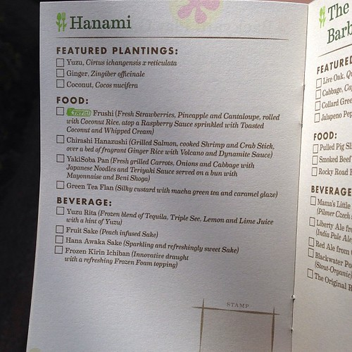 ガーデンパスポートのなかはメニュー。日本パビリオンのメニューにFrushiという謎のメニューが…。ココナッツライスでストロベリーを包む…?