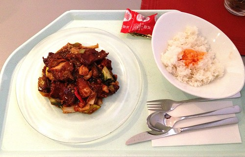 Pla Pad Ped (Fisch mit Chili-Bratgemüse / Fish in fried chili vegetables)