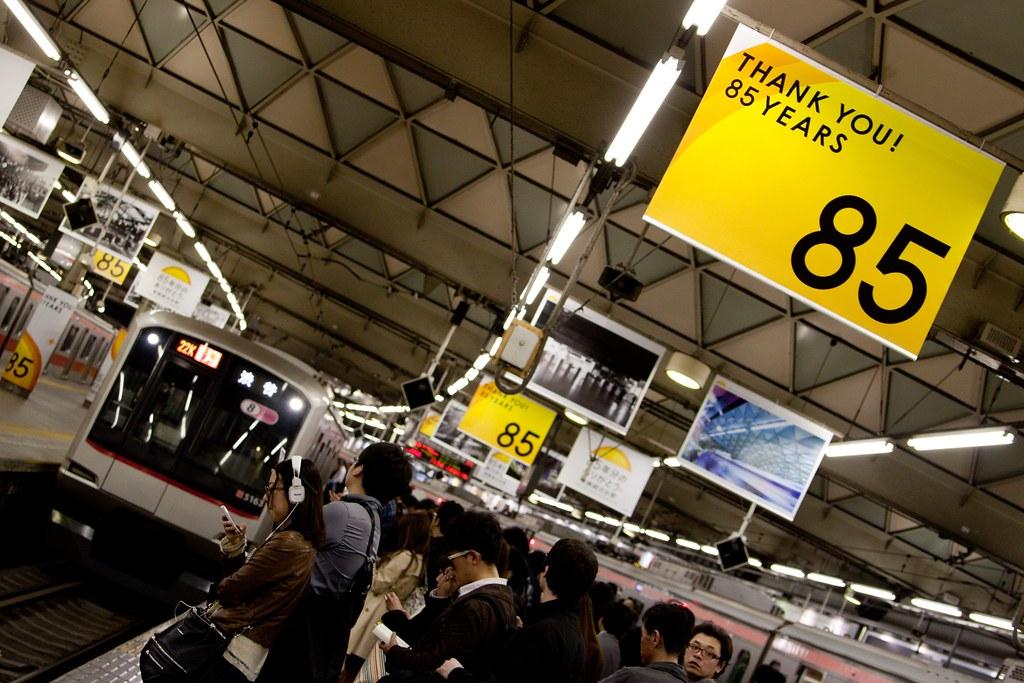 Tōyoko Line Shibuya Station④