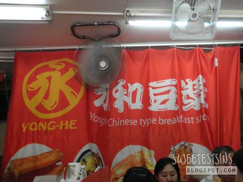 taiwan taipei trip may 2012 day 1 - 7 yong he dou jiang