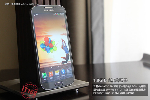 Here is How Samsung Galaxy S4 will Look Like 9