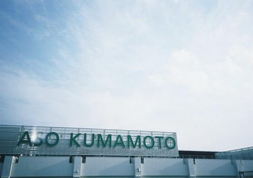 ASO KUMAMOTO