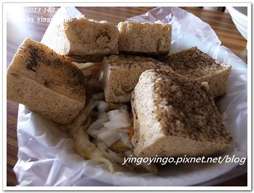 嘉義新港_阿明伯古早味臭豆腐20130309_R0072987