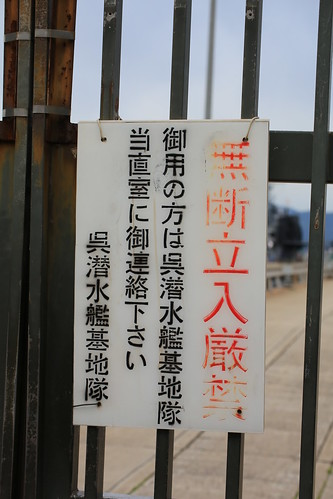 alley karasukojima