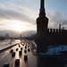 Small photo of Moscow