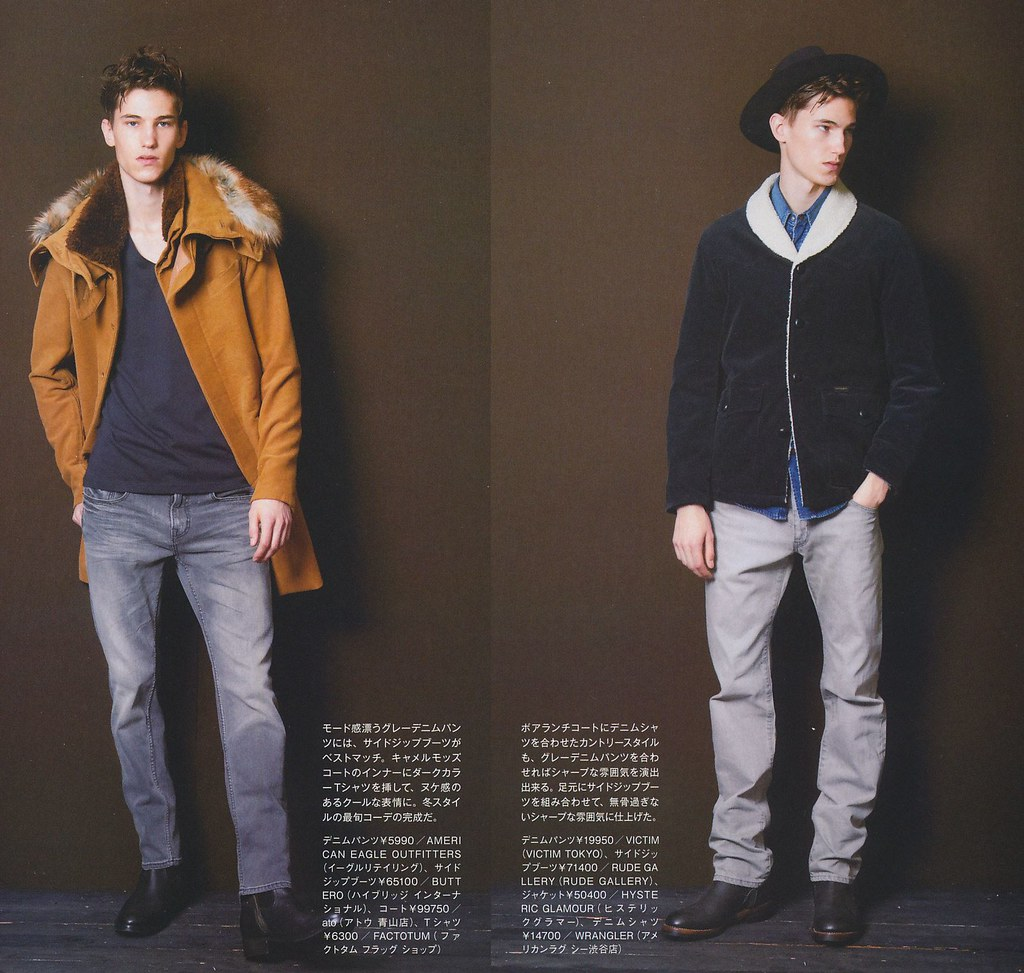 Kristoffer Hasslevall0014(men's FUDGE49_2013_01)