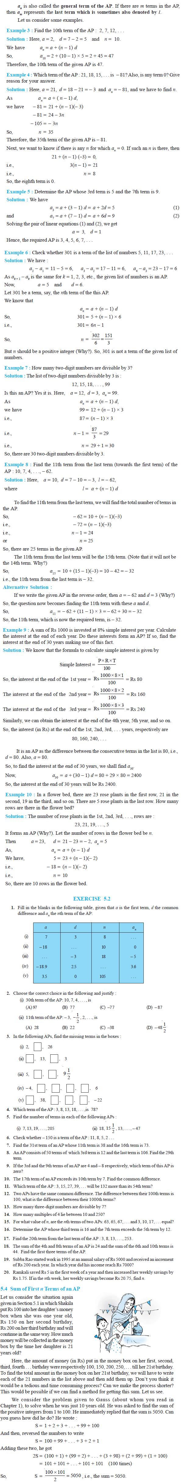NCERT Class X Maths: Chapter 5 - Arithmetic Progressions