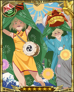 130110(4) - 「HAPPY NEW YEAR 2013」by 《TIGER & BUNNY》