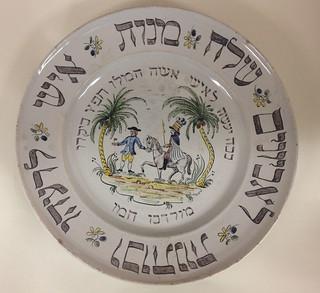 Purim plate