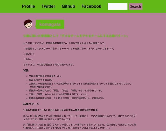Screen Shot 2013-01-16 at 2.23.12 AM